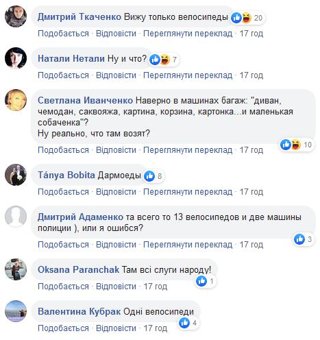 """Огромный кортеж """"велосипедов"""" Зеленского в Чернигове попал на видео"""