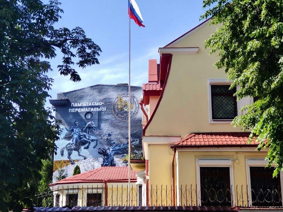 Мурал на честь контррозвідки СБУ біля консульства Росії в Харкові