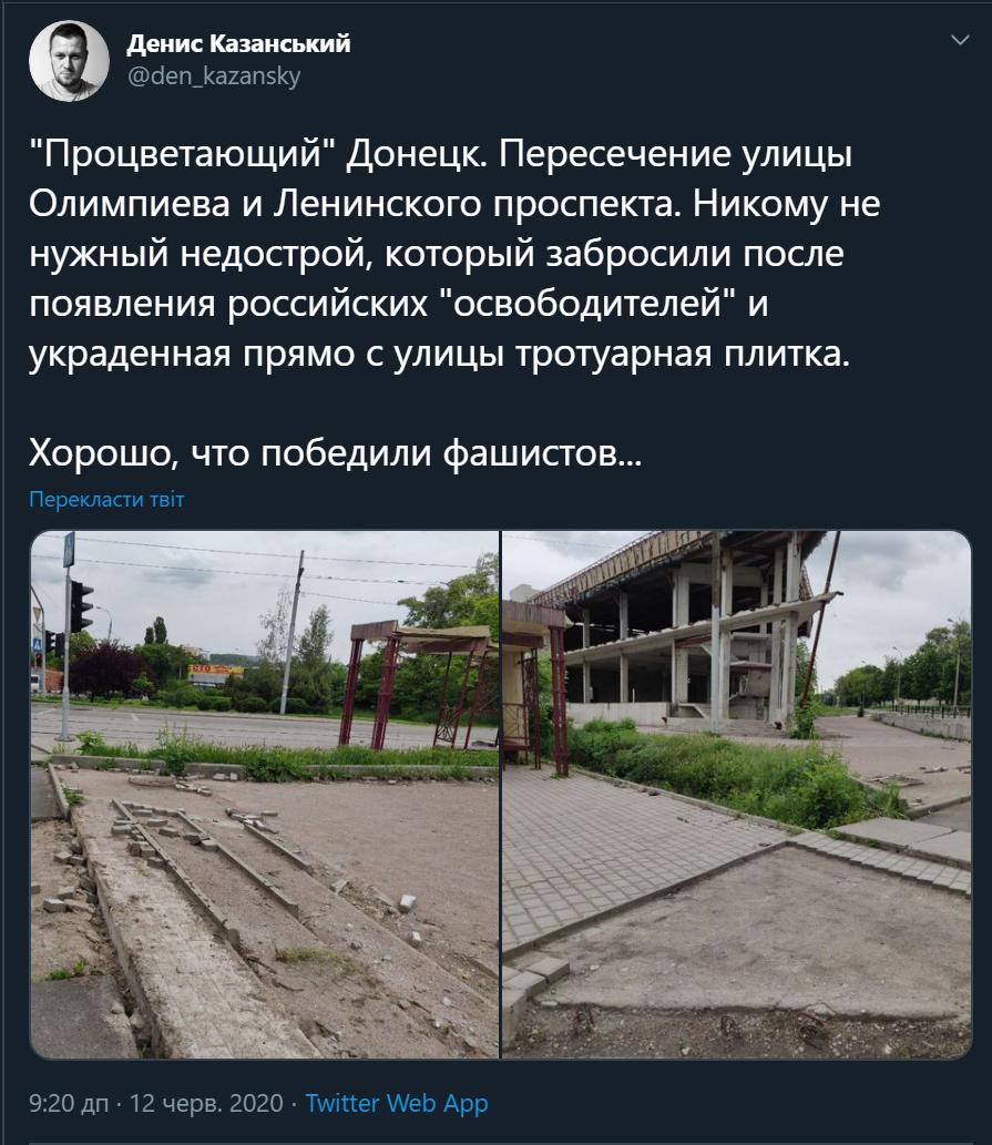 В окупованому Донецьку з вулиць почали красти тротуарну плитку: фотофакт