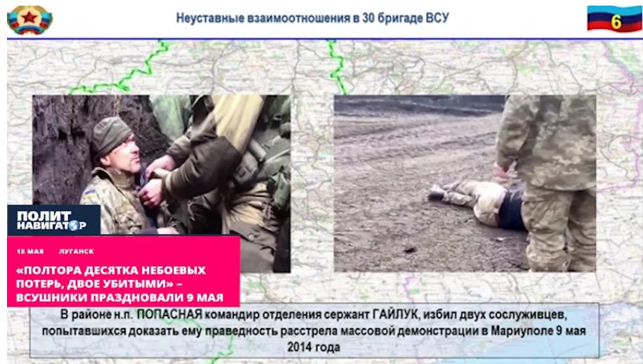 Фейк о драках в рядах ВСУ и небоевых потерях защитников Украины