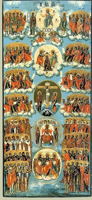 """""""Икона всех святых"""" (XVIII век)"""