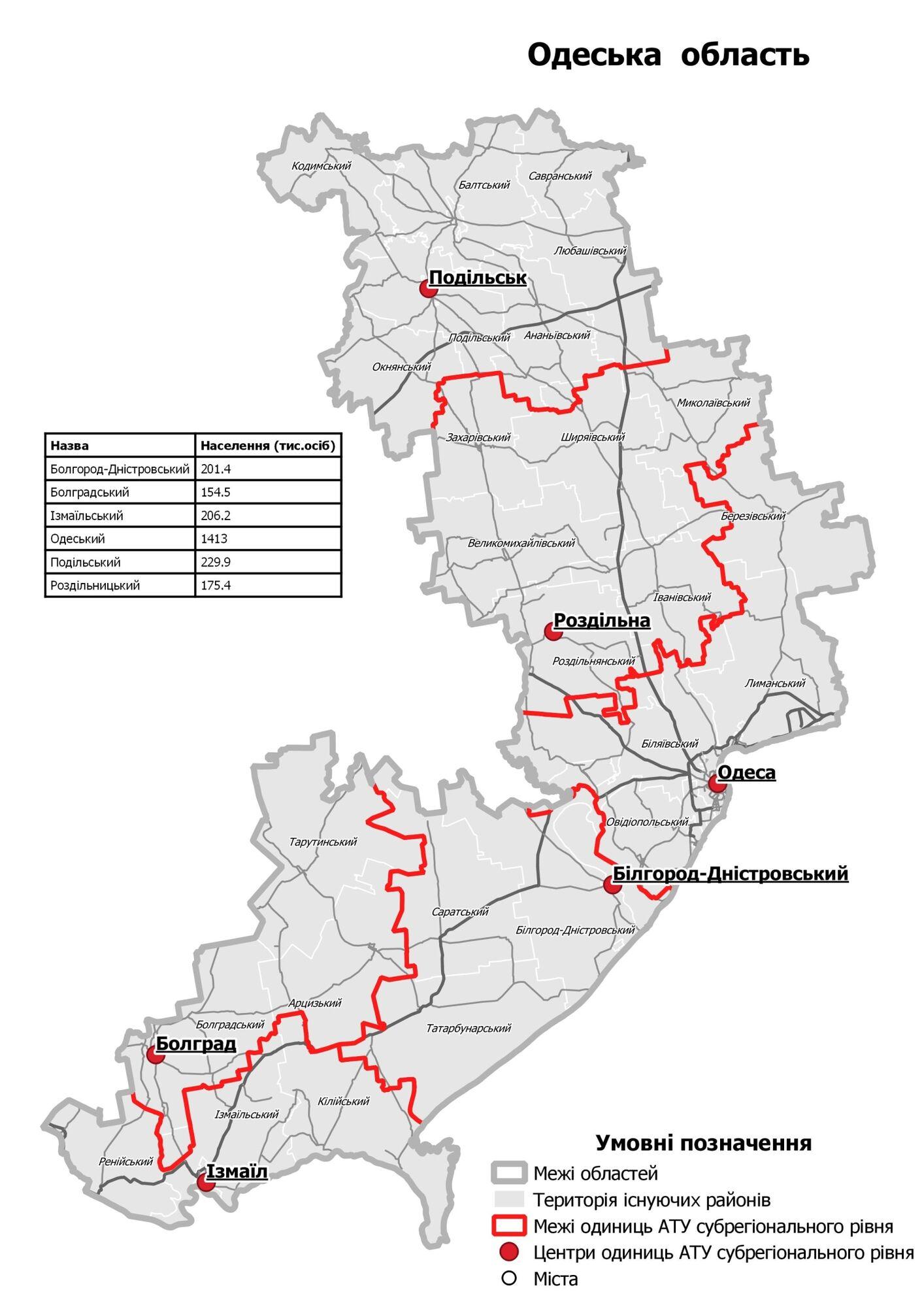 Кабмин одобрил создание новых районов в Украине: как и когда изменится карта