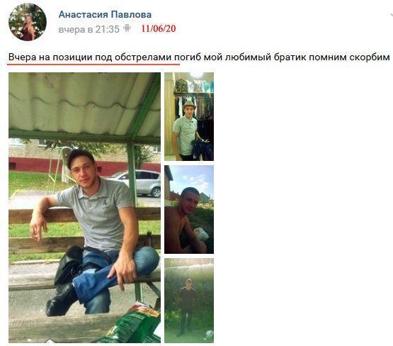 """Сообщение о ликвидации террориста """"ЛНР"""""""