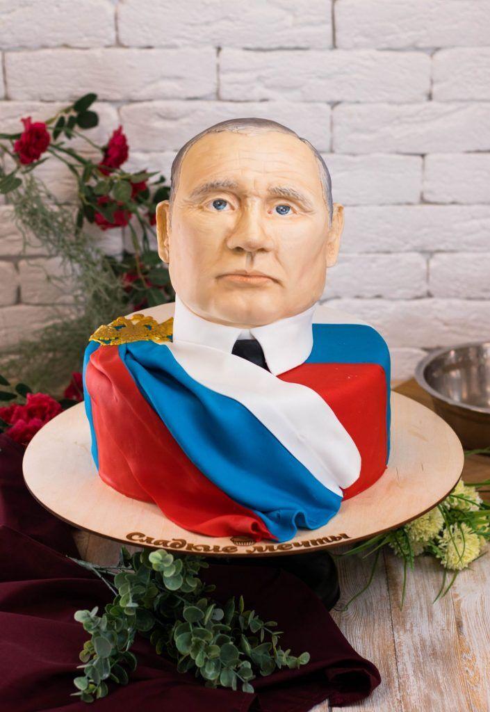 Торт-Путин