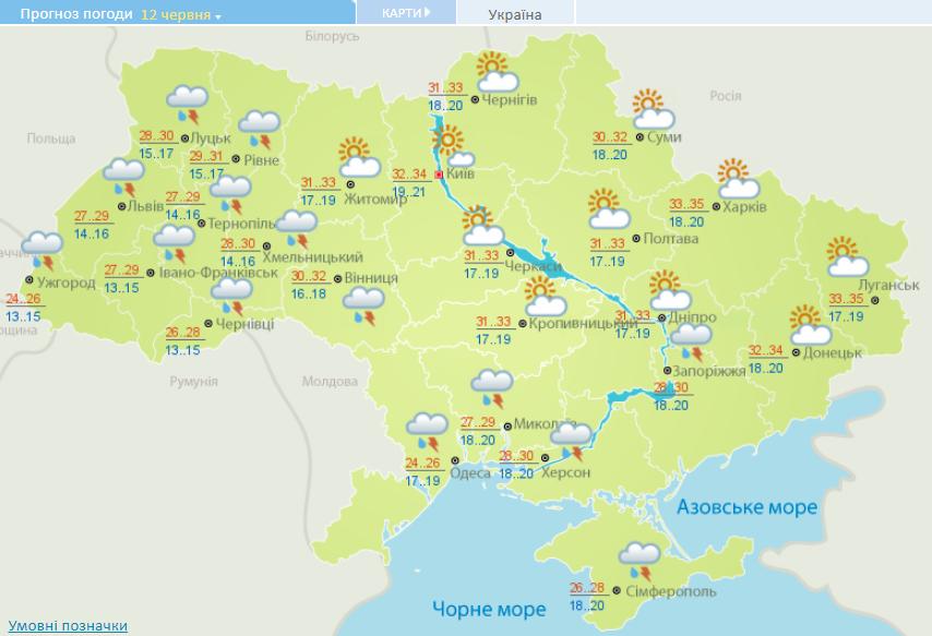 В Украине прогнозируют +35° и грозовые дожди: появился свежий прогноз синоптиков