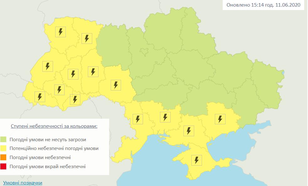 В Украине объявили штормовое предупреждение: какие регионы пострадают