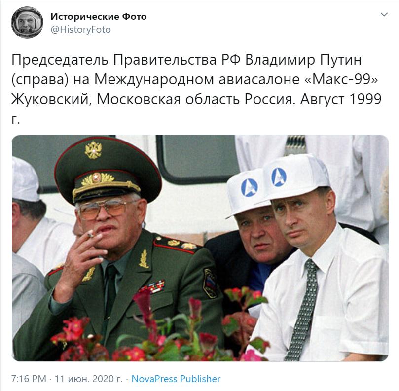 Архивное фото молодого Путина в кепке рассмешило сеть