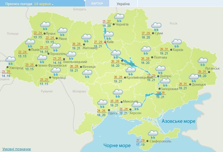 Дожди 14 июня ожидаются по всей Украине