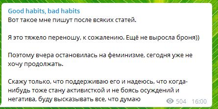 Дівчину російського гравця НХЛ зацькували після слів про Єфремова