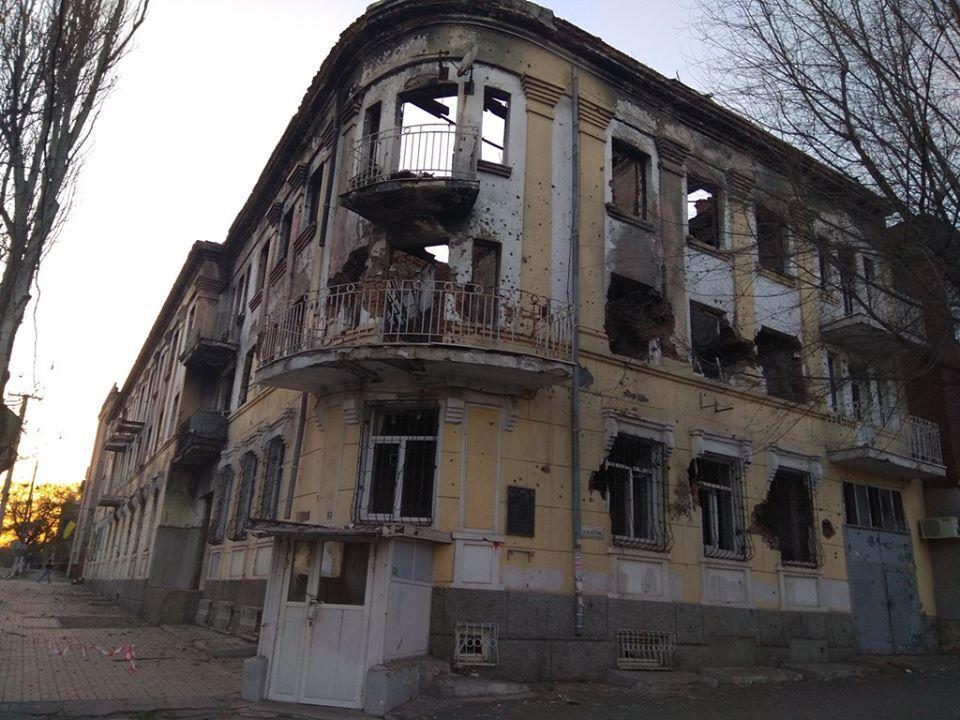 Горотдел управления внутренних дел в Мариуполе