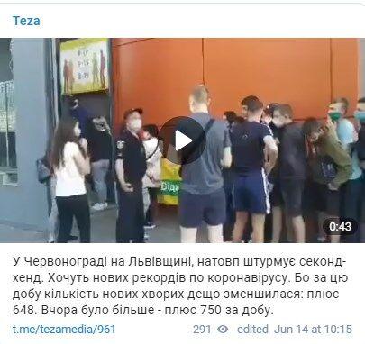На Львівщині люди забили на карантин і штурмували секонд-хенд