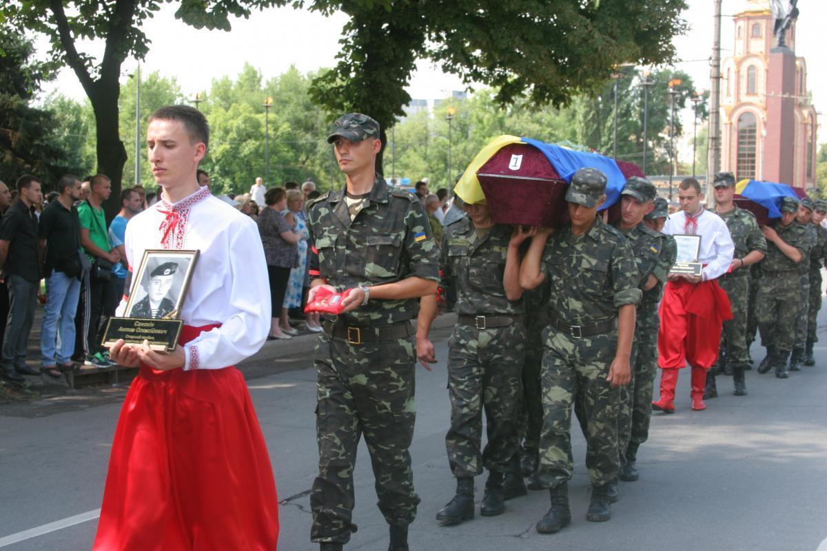 Похорони загиблих Героїв