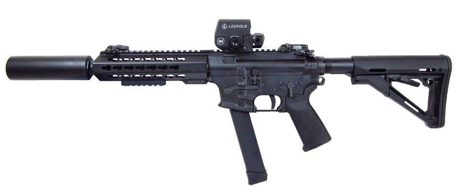Пистолет-пулемет SMG-15