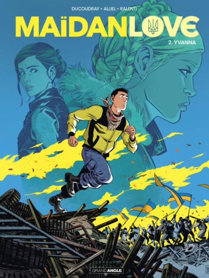 Сборник комиксов Maїdanlove, обложка, часть 2