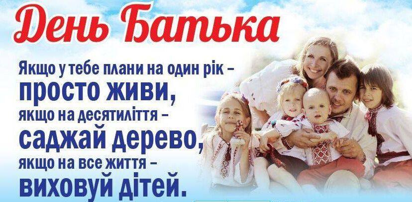 Открытки в День отца