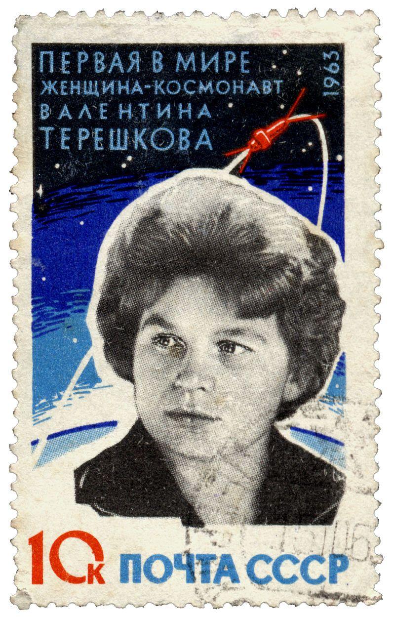 Валентина Терешкова. Марка СССР, 1969 год