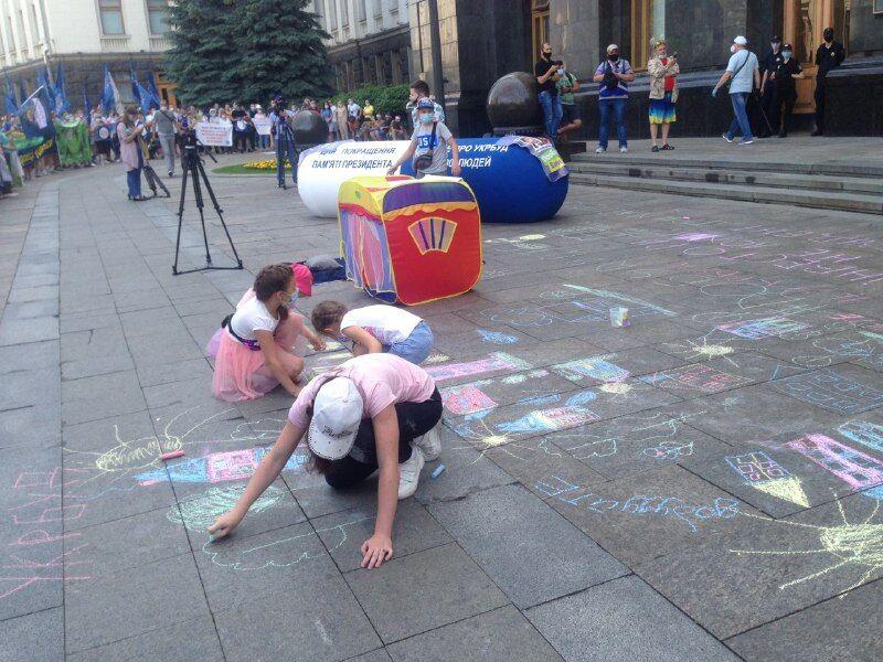 "Протест вкладчиков ""Укрбуда"" под ОП"