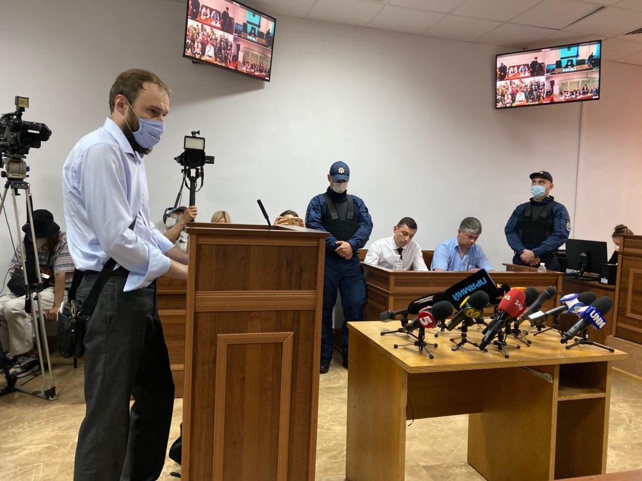 Прокурор Андрій Радіонов виступив на суді у справі Стерненка