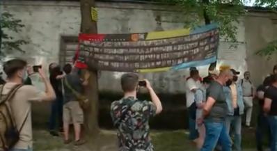 Суд над Стерненком у Києві