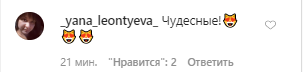 Сергей Лазарев поделился свежим фото 6-летнего сына