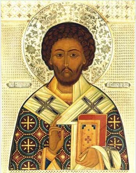 Святой Лукиллиан