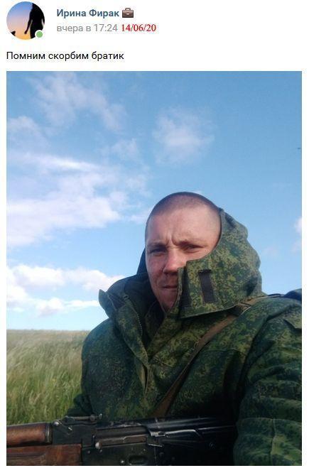 Террорист Юрий Скобликов