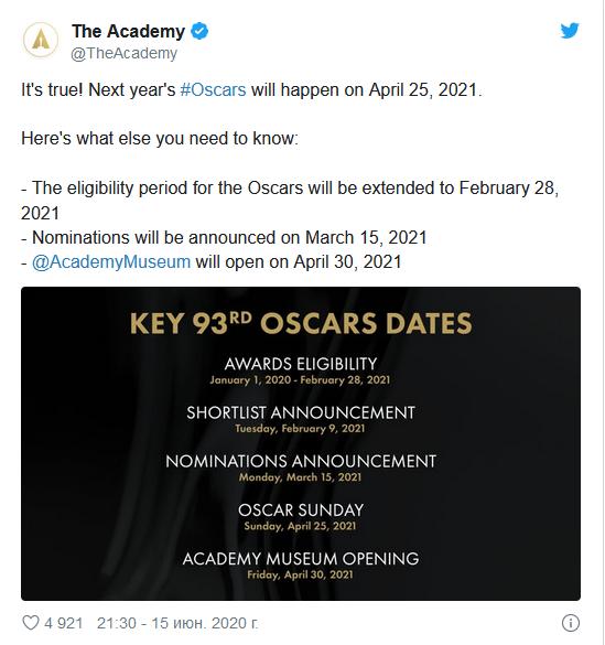 """""""Оскар-2021"""" перенесли из-за коронавируса: названа новая дата"""