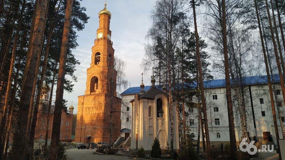 Среднеуральский женский монастырь. Фото: Дмитрий Антоненков, 66.RU