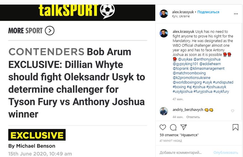 Олександр Красюк відповів Бобу Арум про бій Усика проти Уайта