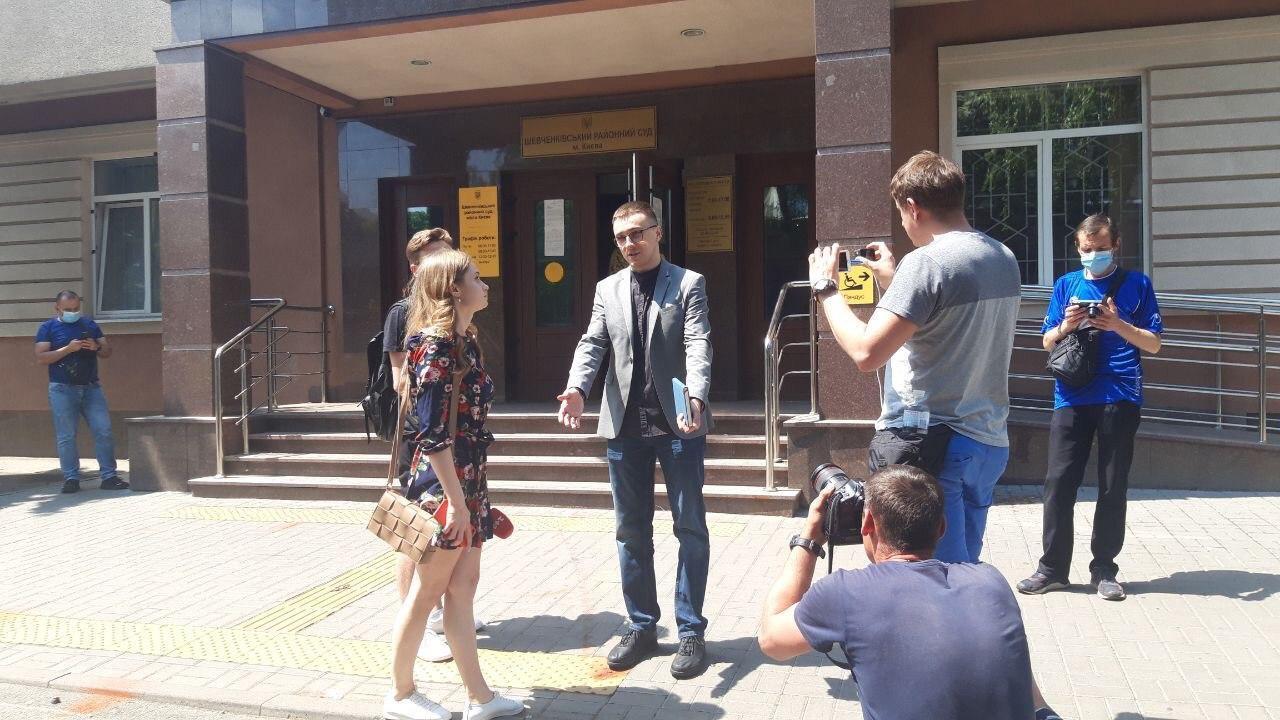 Стерненко прибыл в суд/Страна