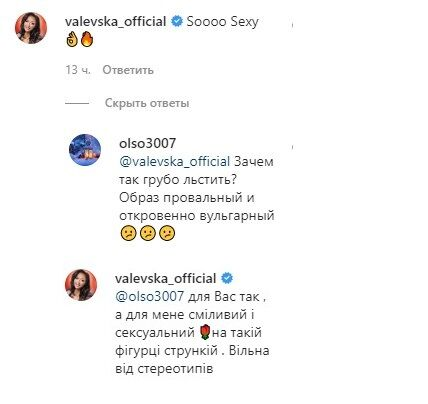 Певицу Tayanna раскритиковали за эротический наряд