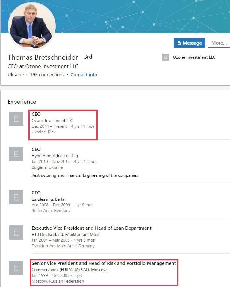 Господин Герус, а сколько вы зарабатываете на незаконной добыче янтаря?
