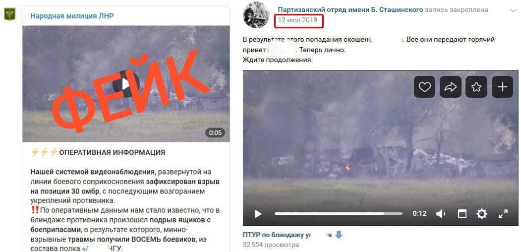 """Фейк террористов """"ЛНР"""" годичной давности"""