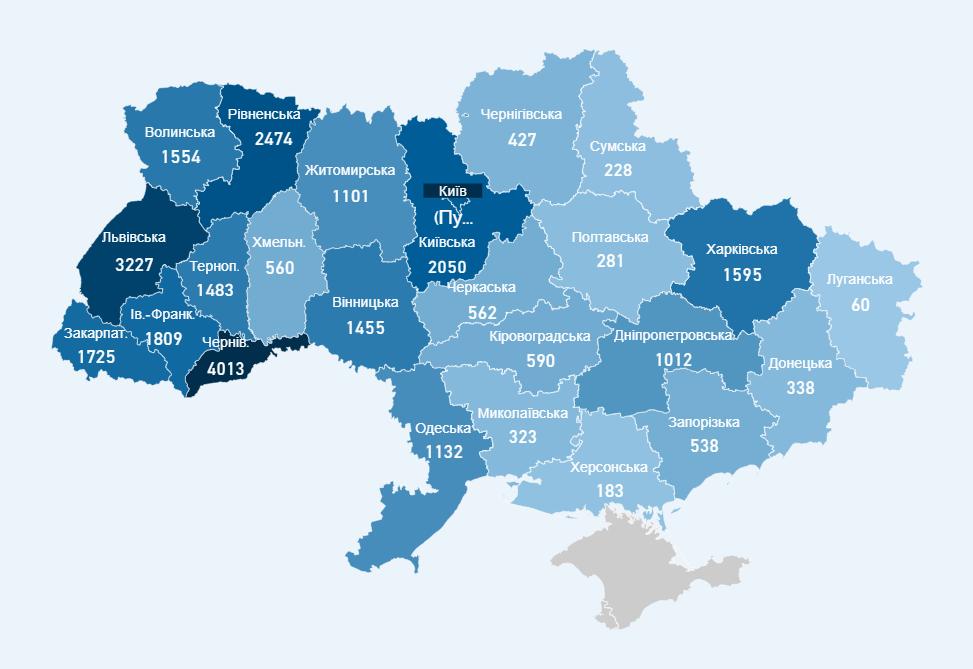 Карта распространения коронавируса в Украине