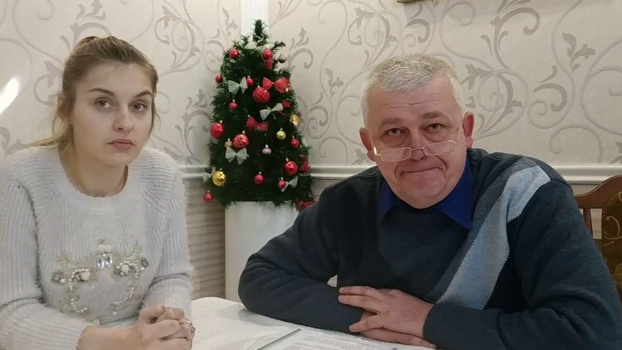 Валерия Сикал и Виктор Мищук
