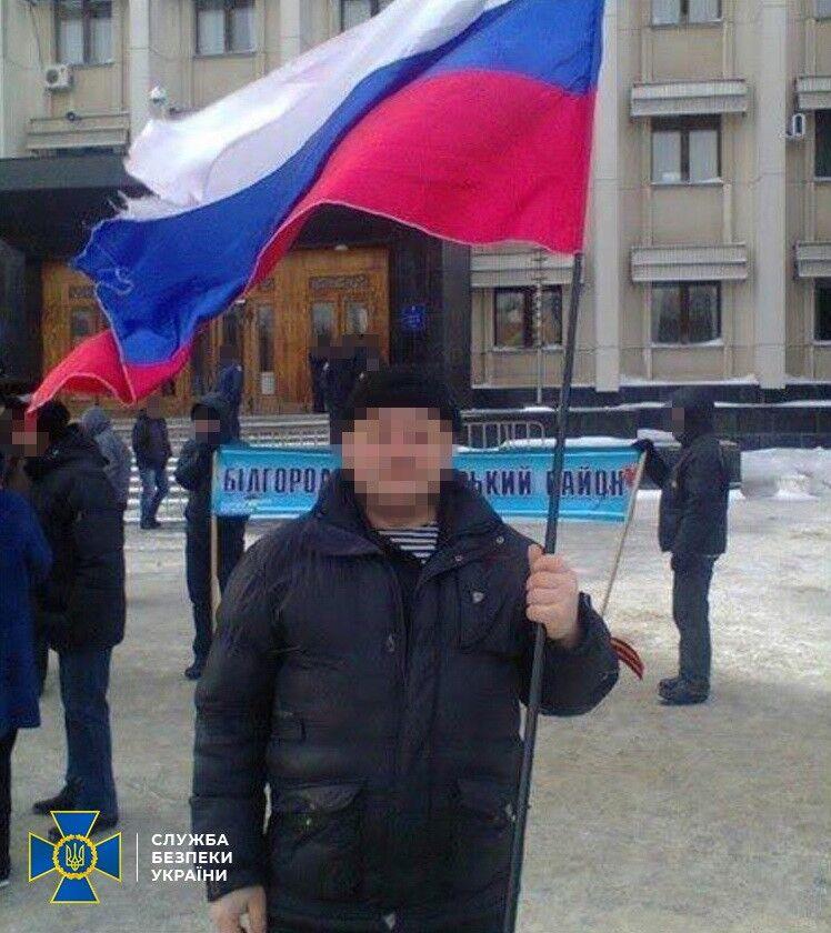 Задержание пророссийского одессита СБУ