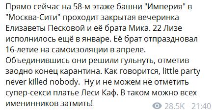 """Telegram-канал """"Только никому"""""""
