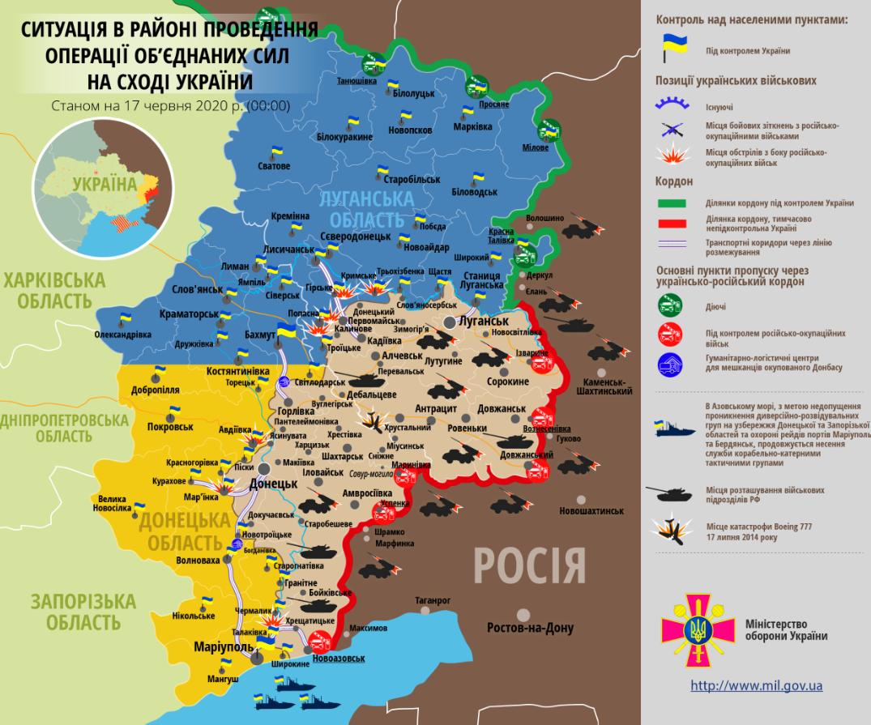 Карта ООС за 17 июня