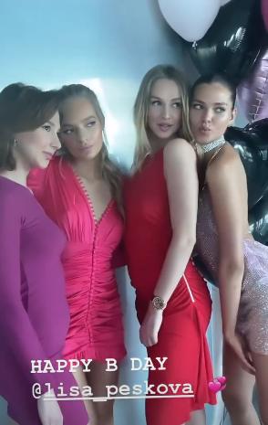 Скріншот відео Кафельникової