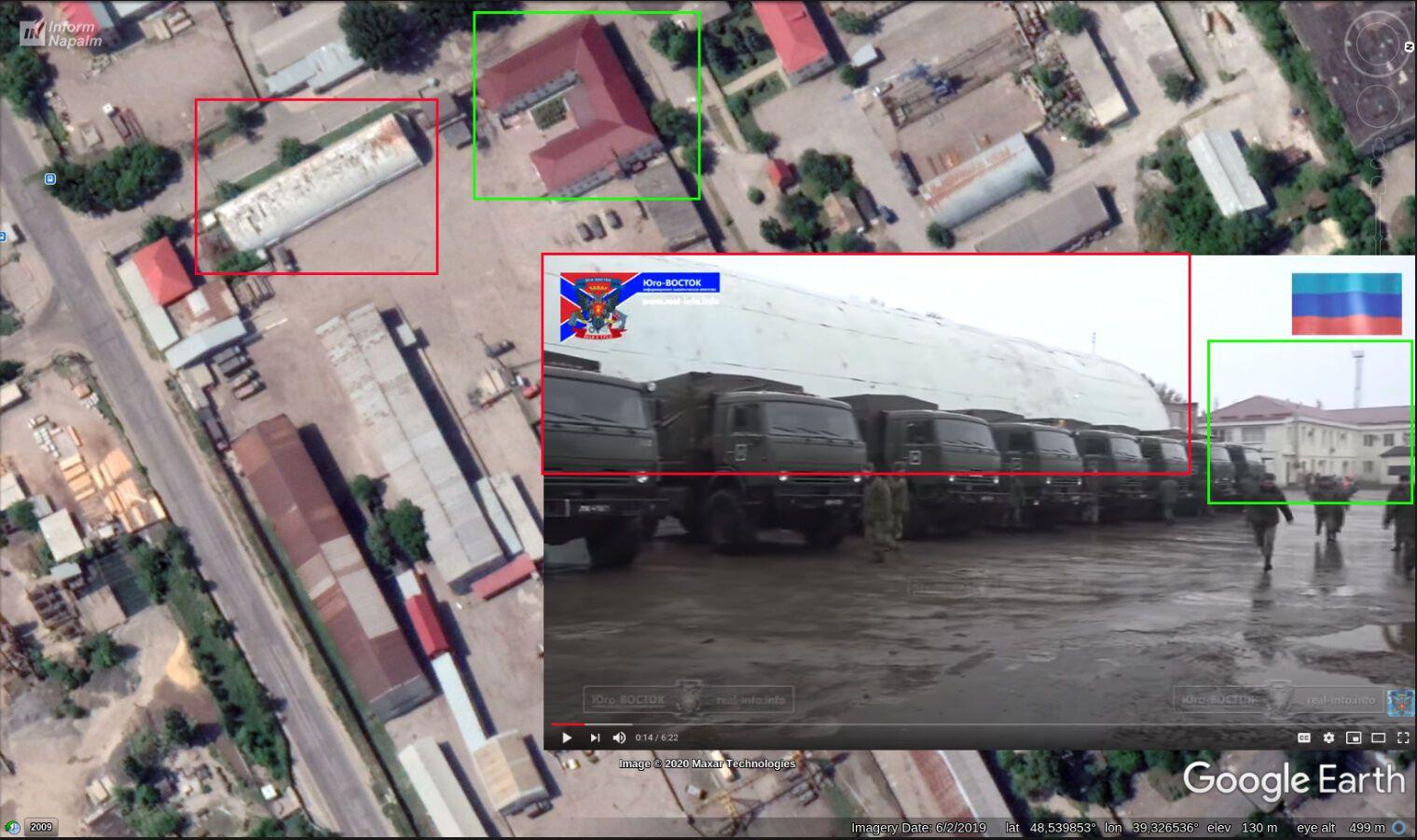 Геолокационная привязка снимков с перебросом техники