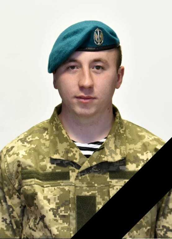 Ілля Струк загинув у зоні проведення ООС під час бойового чергування