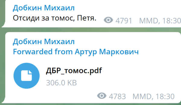 Добкин инициировал дело против Порошенко