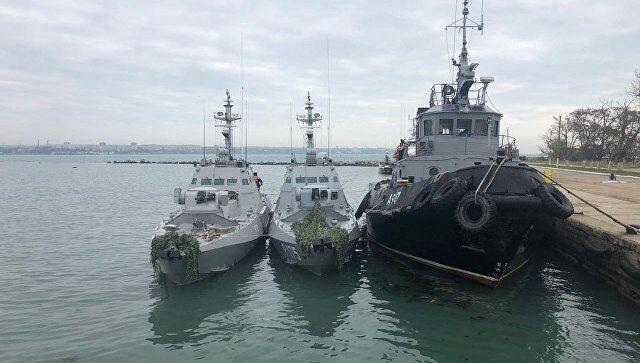 Захоплені українські кораблі, які РФ повернула через рік