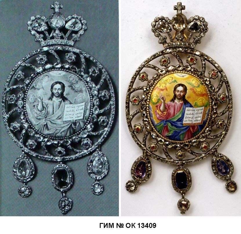 Церковні коштовності (Фото: Facebook Тимур Бобровський)