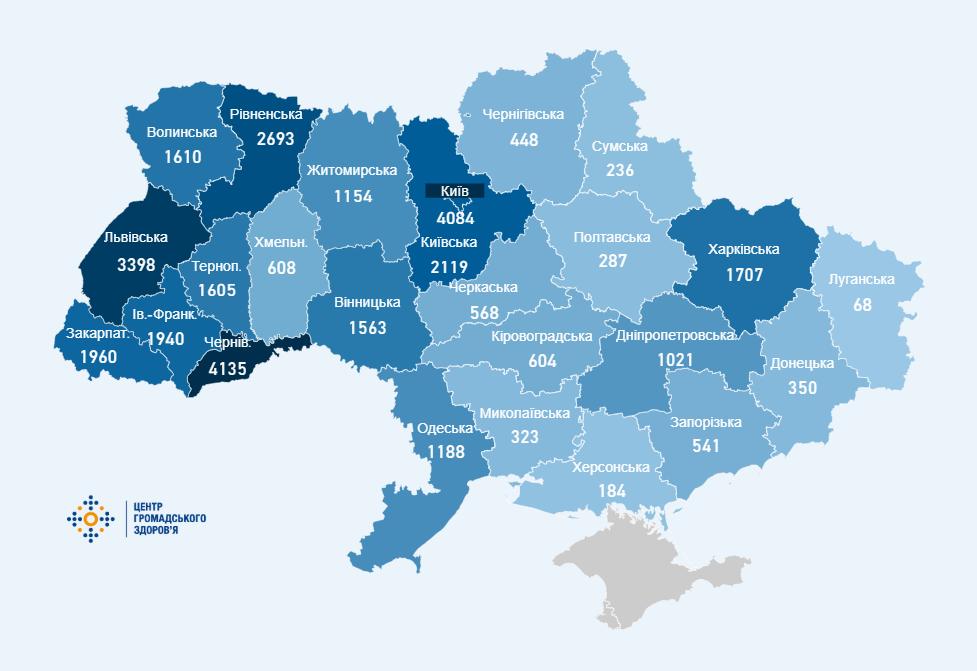 Поширення коронавірусу в Україні