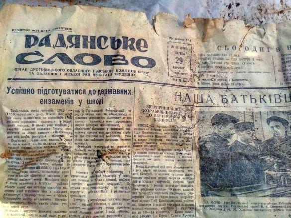 На Львовщине в лесу откопали бидоны с документами УПА