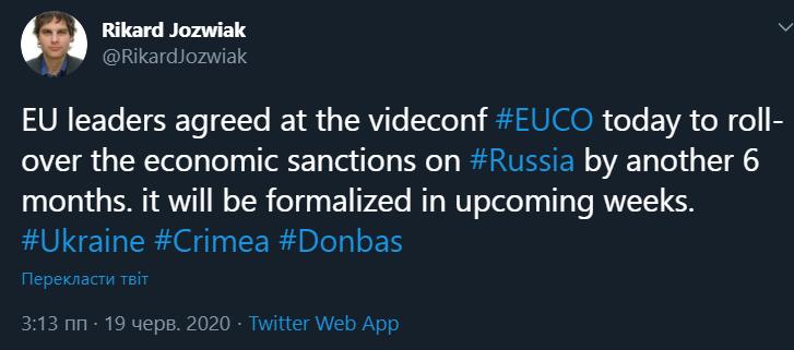 Країни ЄС продовжили санкції проти Росії (Twitter Рікарда Йозвяка)