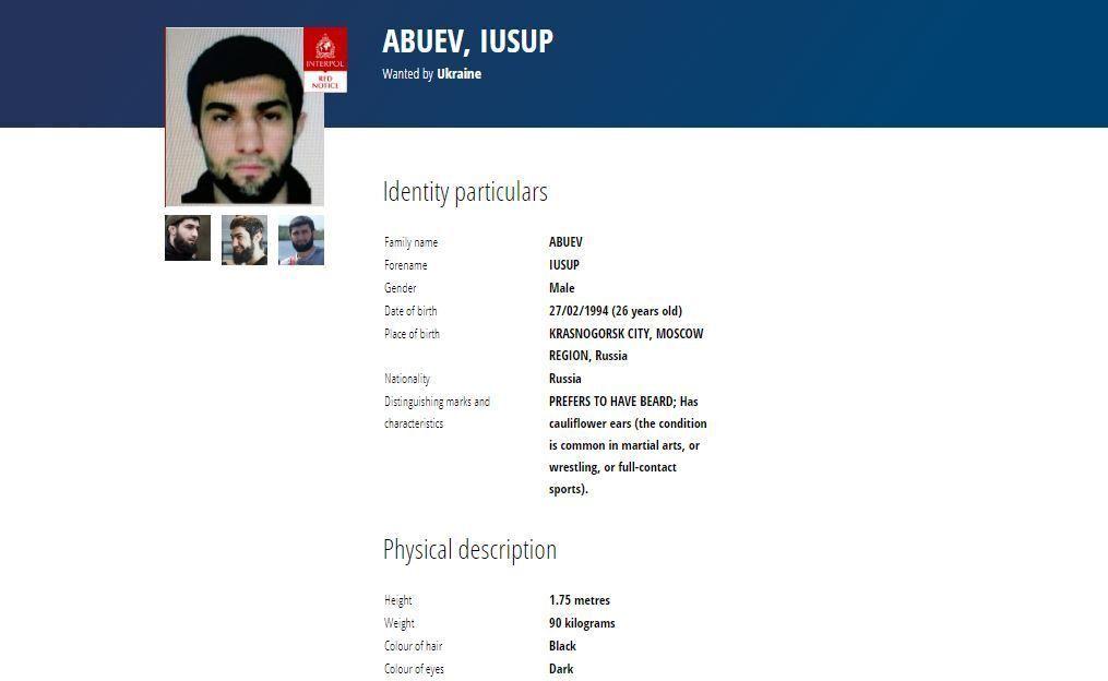 Дані про підозрюваного Юсупа Абуєва
