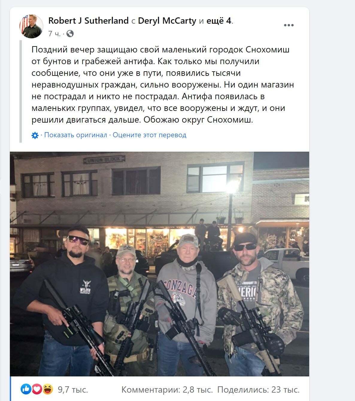 Протесты в Америке: мародерство, правильные акценты и немного украинских реалий