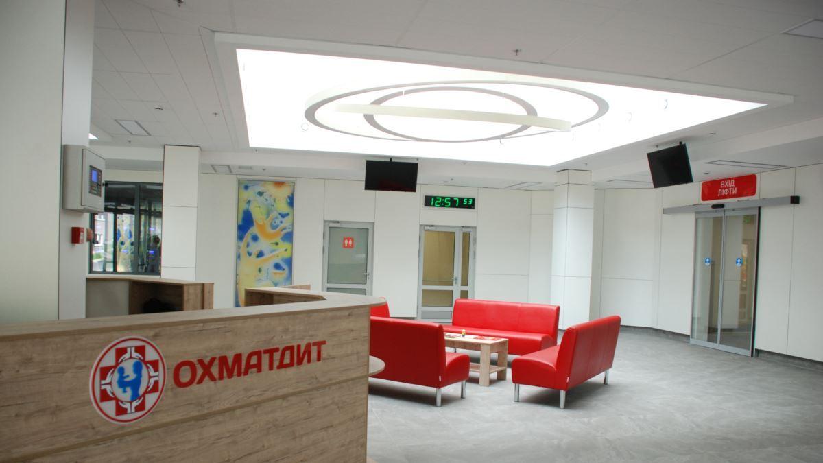 """""""Охматдет"""" в Киеве"""